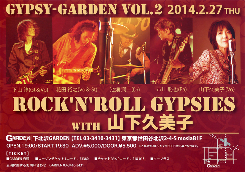 Gypsies_Flyer