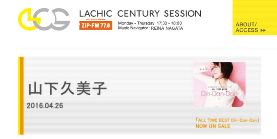 LACHIC CENTURY SESSION